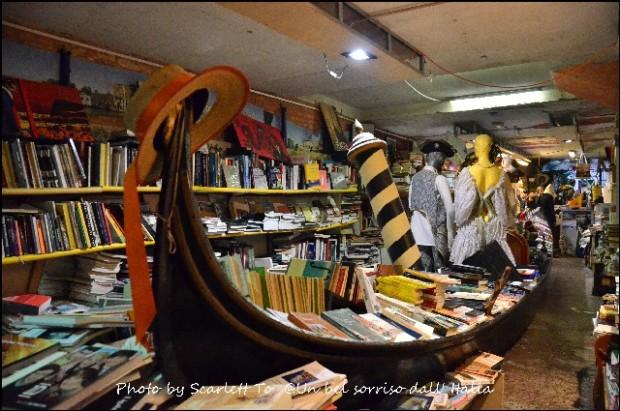 Libreria acqua alta2