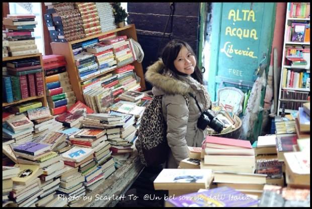 Libreria acqua alta4