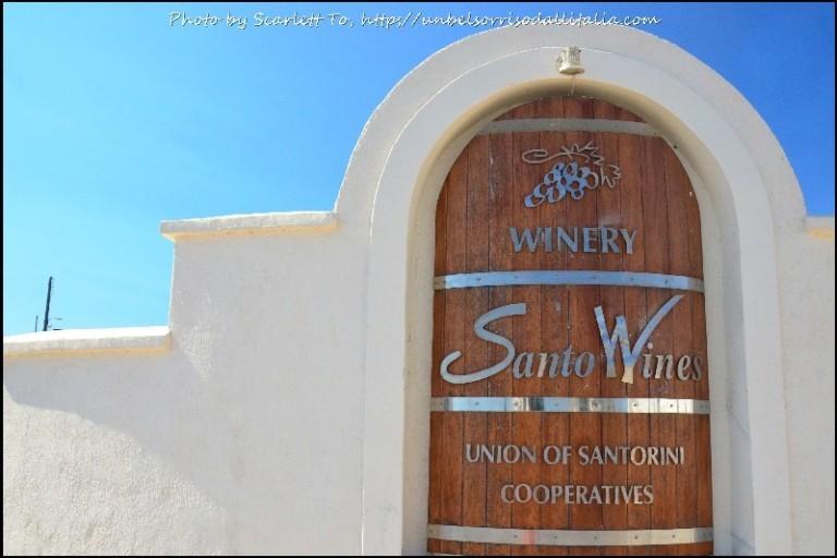 SantoriniWine16