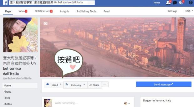 FB cap foto_
