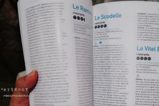 這家le Scodelle 餐廳, 還被當地一些餐飲指南 推薦
