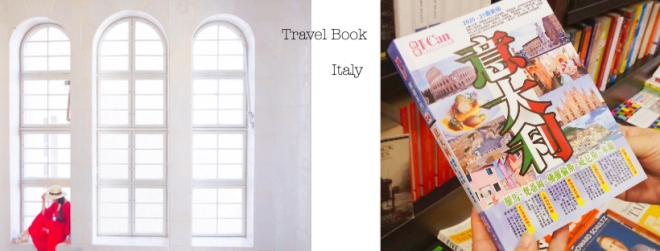 Italy Travel Book Blog Cover