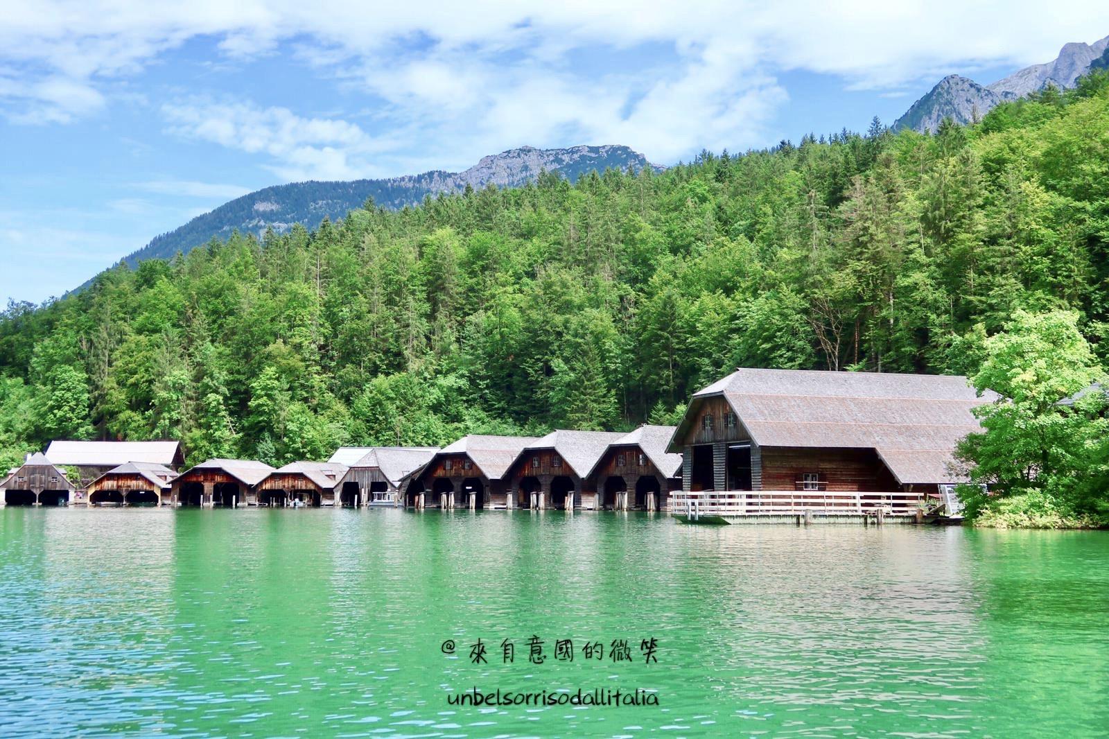 德國國王湖3