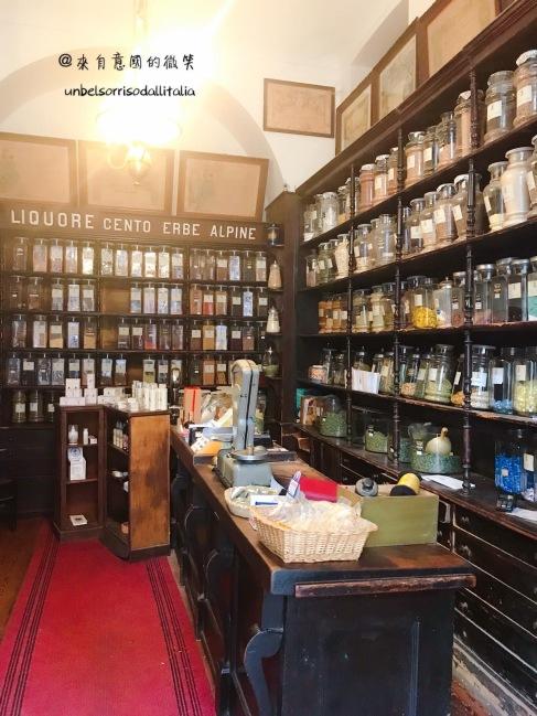 Torino Antica Erboristeria della Consolata4