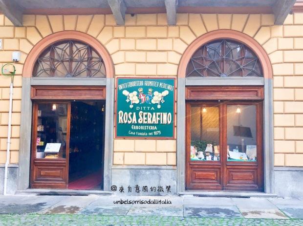 Torino Antica Erboristeria della Consolata5